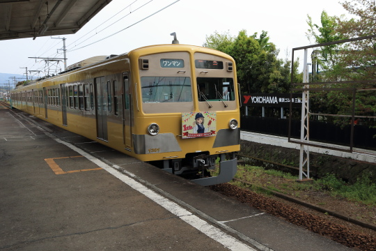 000A9620.JPG