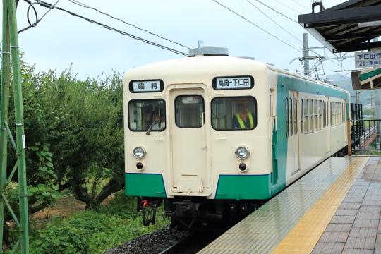 5N8A3394.JPG