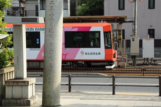 5N8A7599.JPG